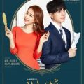 Touch your Heart (Korean Series) Free Download Mp4