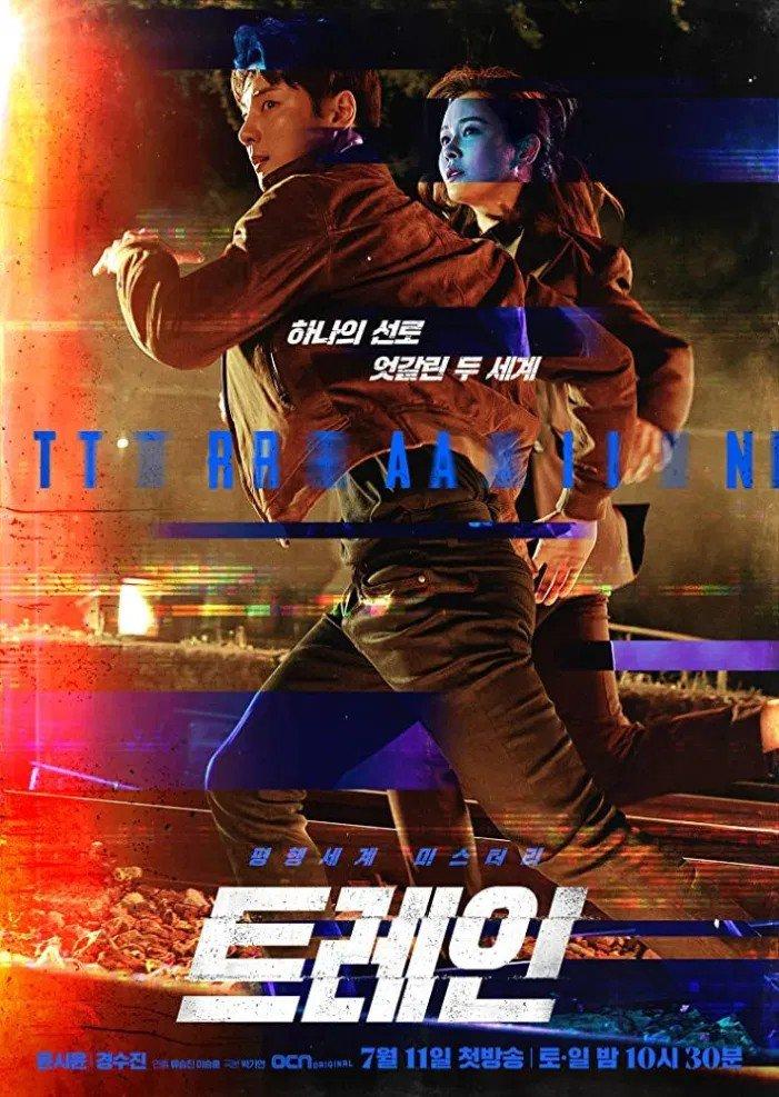 Train (Korean series) Free Download Mp4
