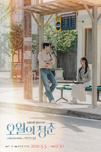 Youth of May (Korean series) Free Download Mp4