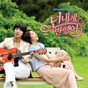 You've Fallen For Me (Heartstrings) Free Download Mp4