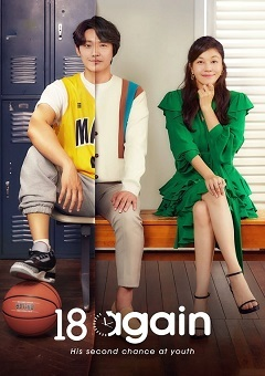 18 Again Complete S01 KOREAN Free Download Mp4