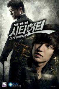 A City Hunter (Korean series) Free Download Mp4