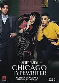 Chicago Typewriter (Korean series) Free Download Mp4