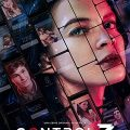 Control Z Complete S02 SPANISH Free Download Mp4