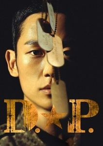 D.P Complete S01 Free Download Mp4