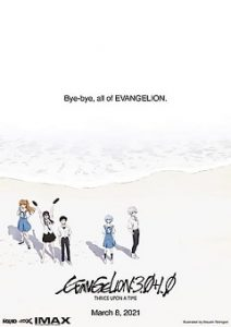 Evangelion 3.0.1.01 Thrice Upon a Time 2021 Free Movie Download