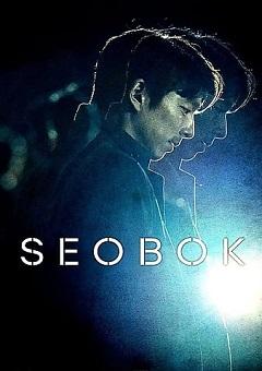 Seobok 2021 KOREAN Fzmovies Free Download Mp4
