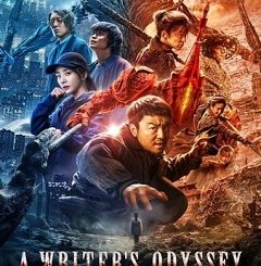 A Writers Odyssey 2021 CHINESE Fzmovies Free Download Mp4