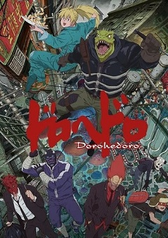 Dorohedoro Complete S01 JAPANESE Free Download Mp4