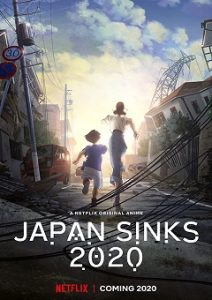 Japan Sinks Complete S01 JAPANESE Free Download Mp4