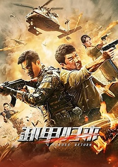 Operation Bangkok 2021 Fzmovies Free Download Mp4