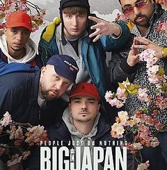 People Just Do Nothing Big in Japan 2021 Fzmovies Free Download Mp4