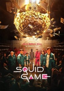 Squid Game Complete S01 Free Download Mp4